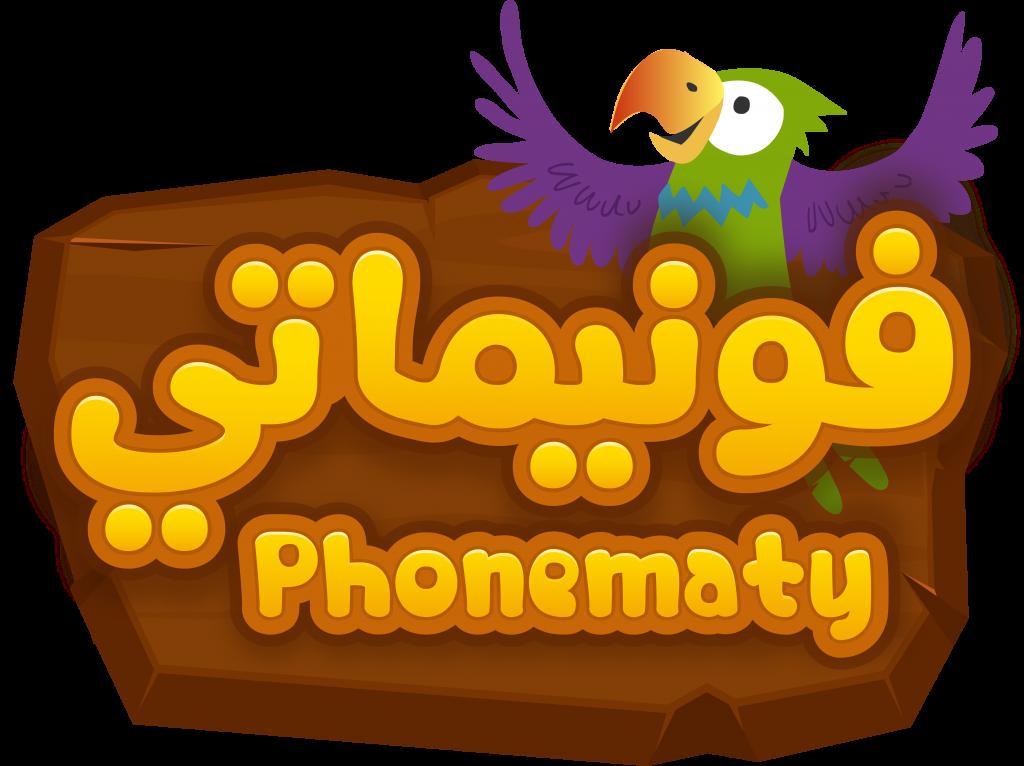 Phonematy