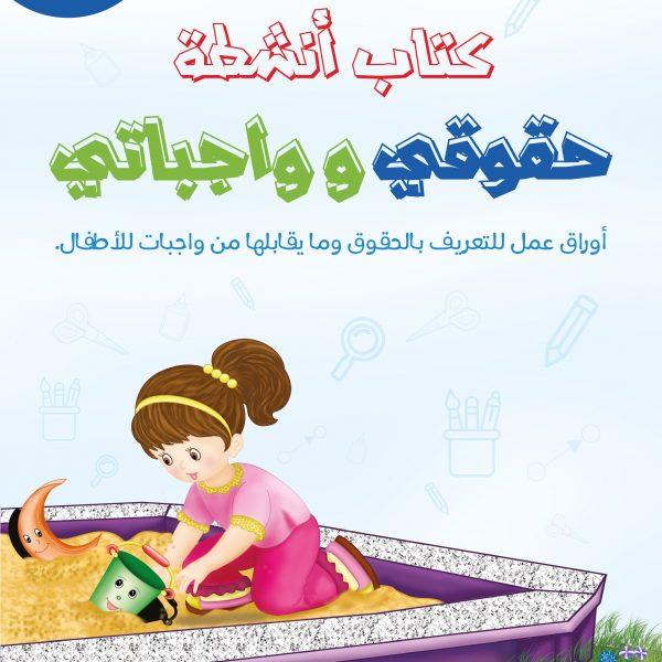 7oqoq Cover