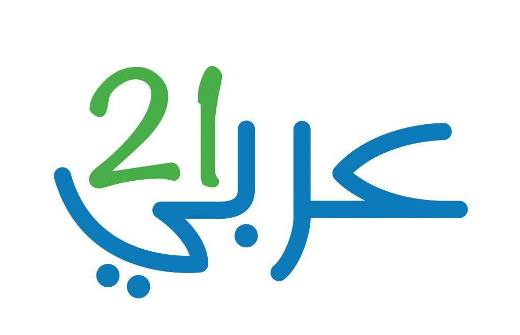 Arabi21 Logo